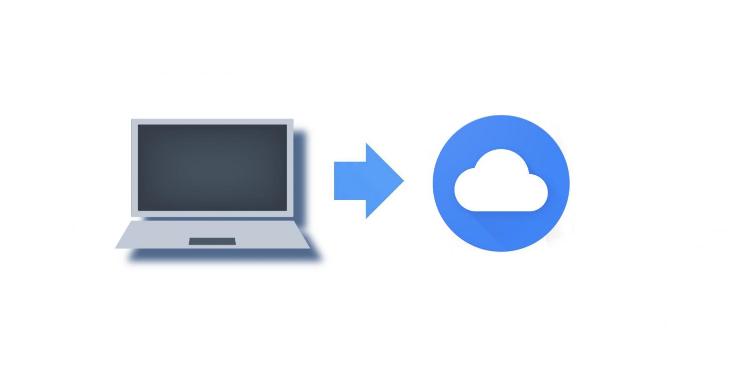 Sauvegarde ton PC sur le cloud (OneDrive, Dropbox, Google Drive…)
